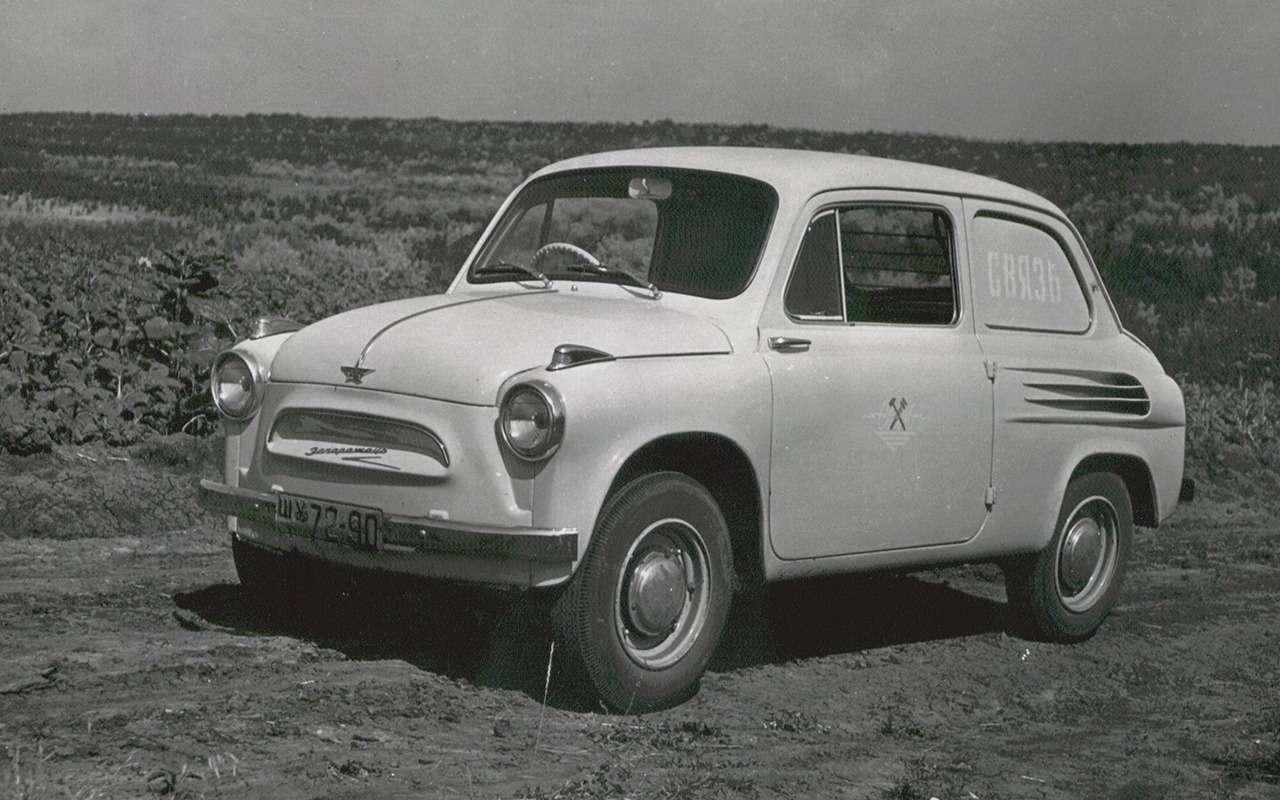 18советских автомобилей справым рулем— итакое было!— фото 980922
