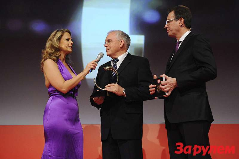 Auto Trophy 2009