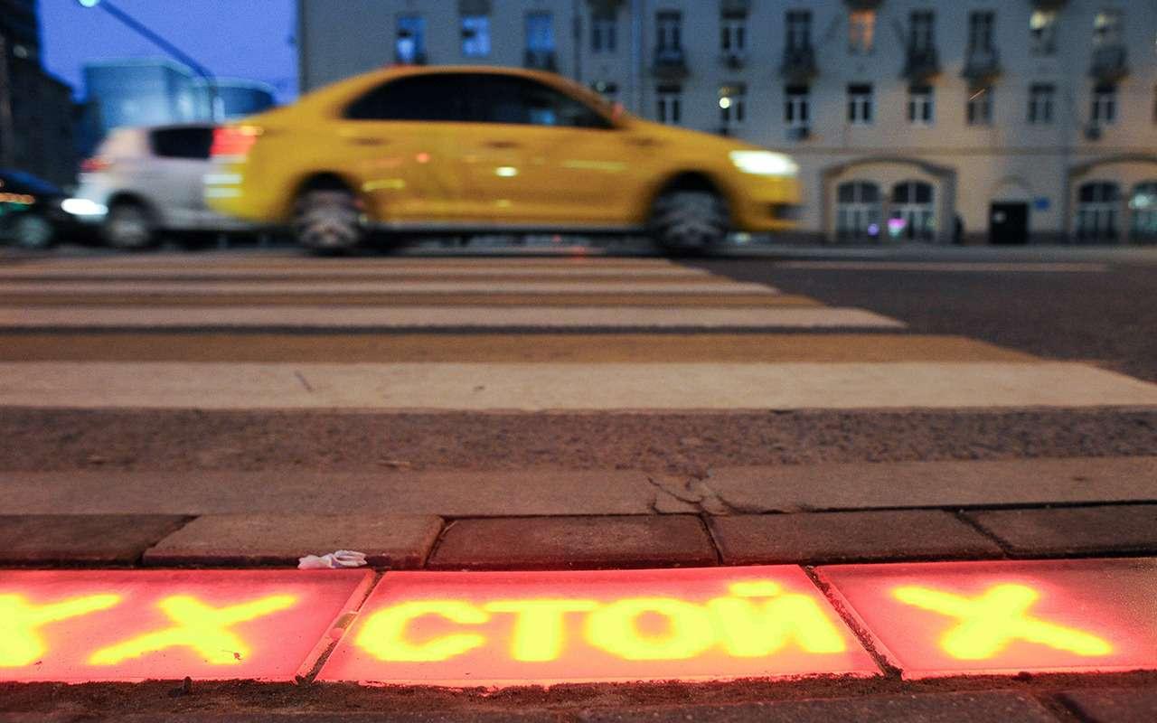 Никто нехотел уступать: что будет, если не пропустить пешехода— фото 1273631