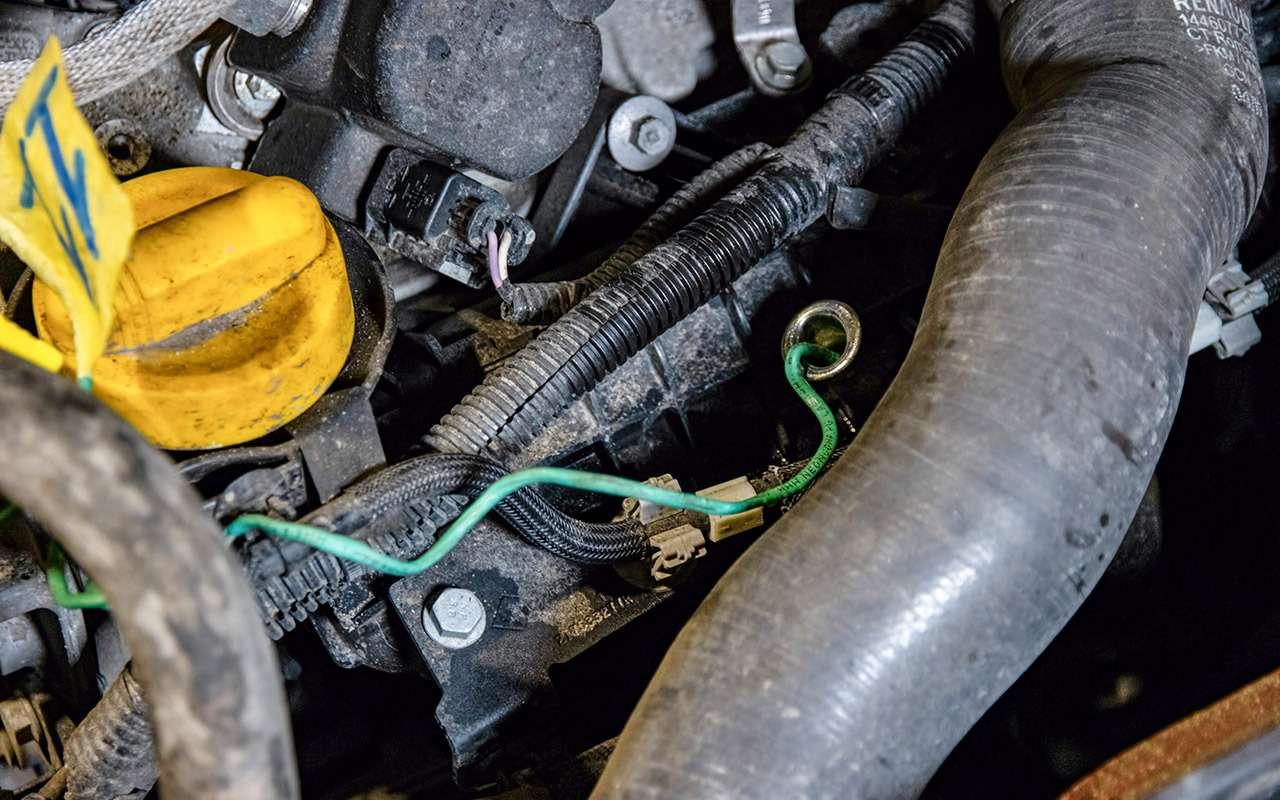 Жесткий тест Renault Arkana: перегруз изаморозка— фото 1244712