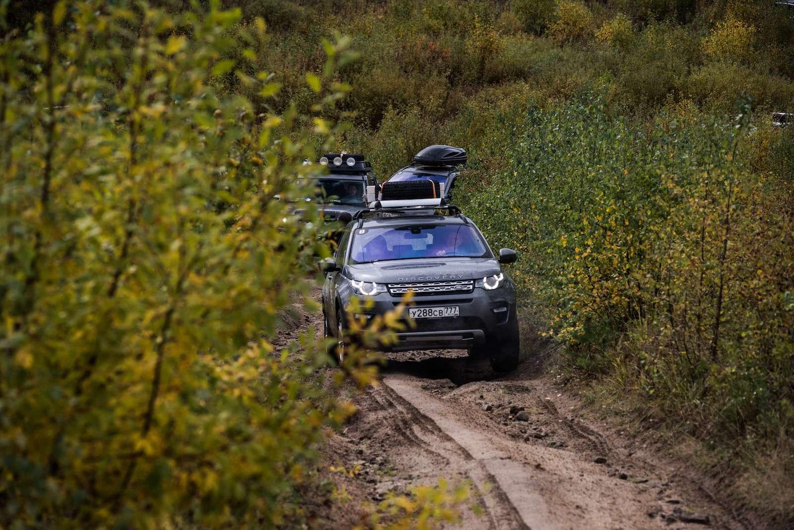 «Открывая Россию»: на Discovery Sport по Уралу - фото 651224