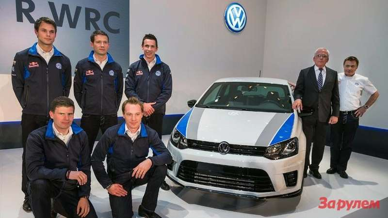Volkswagen Polo R WRC front view