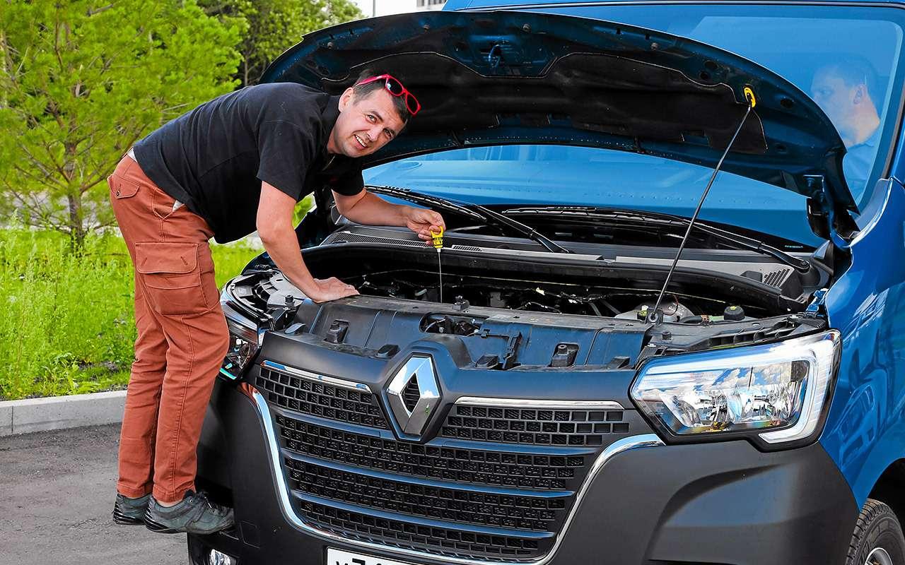 Обновленный Renault Master— тест длябизнесменов— фото 1164070