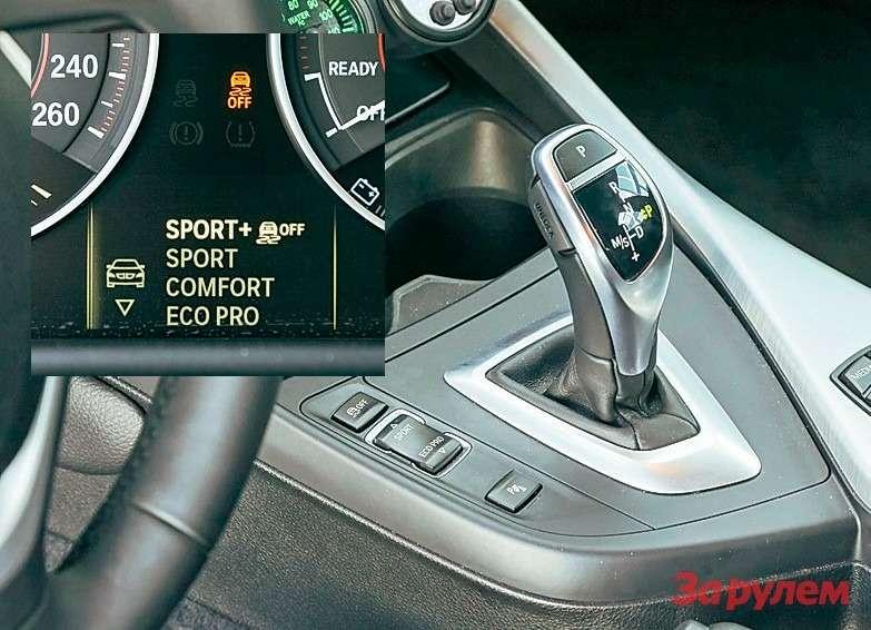 Время круга: Mercedes-Benz A45AMG vsBMW M135i xDrive— фото 263922