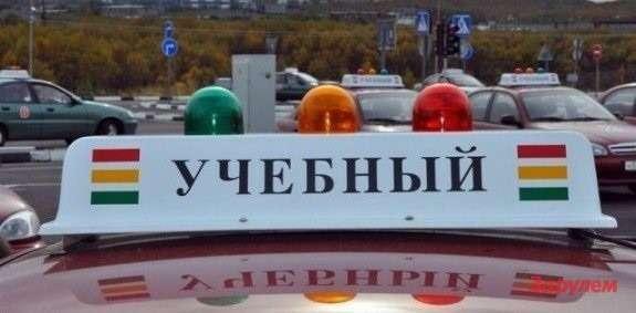 втошколы: блондинок обучат управлять тяговым балансом www.zr.ru
