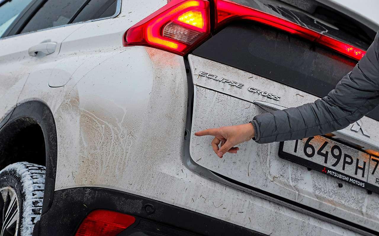 Кросс-купе изКитая, Франции иЯпонии: большой тест «Зарулем»— фото 1079504