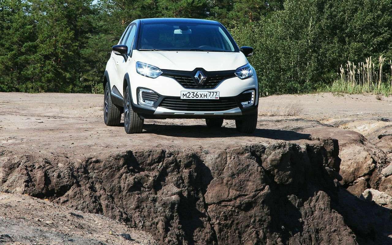 5 плюсов идве спорные особенности Renault Kaptur— фото 876335