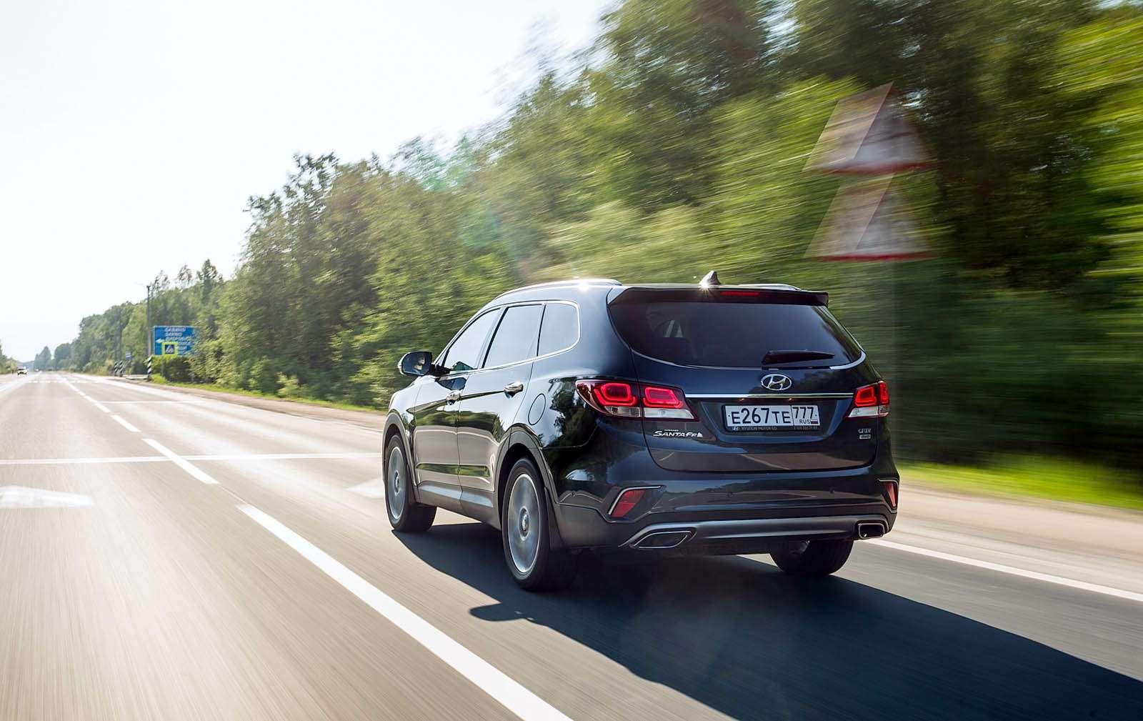 Обновленный Hyundai Grand Santa Fe: первый российский тест-драйв— фото 593785