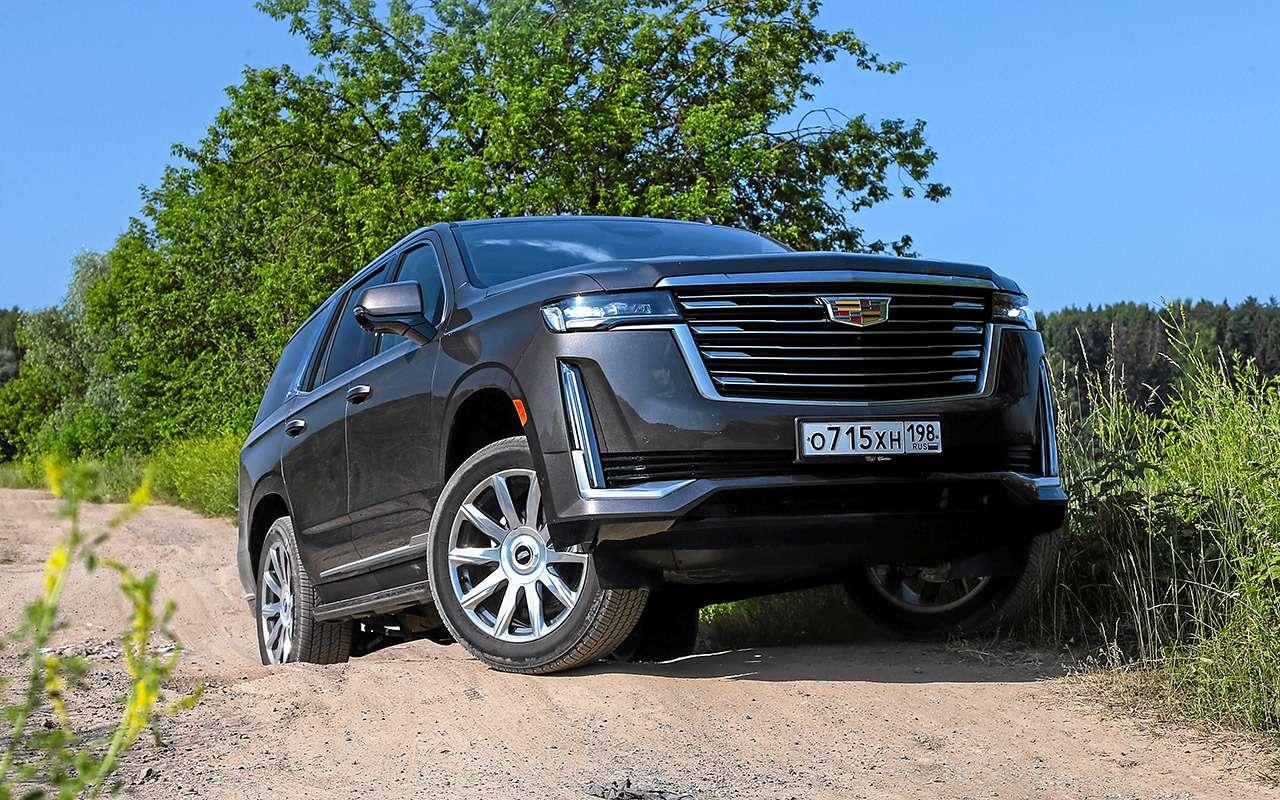 Новый Cadillac Escalade: 3дисплея, 36динамиков, 416«лошадей»— фото 1268626