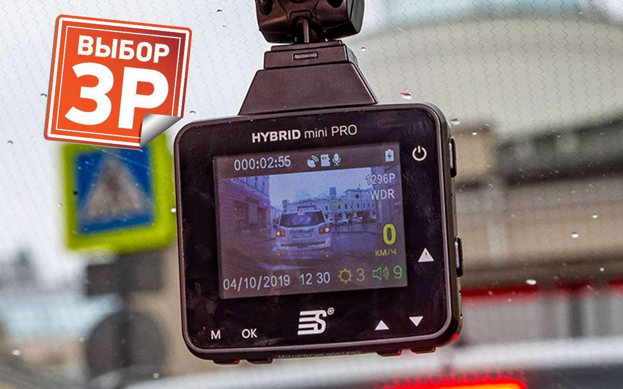 Тест шести новых видеорегистраторов: за3тысячи иза6— фото 1004449