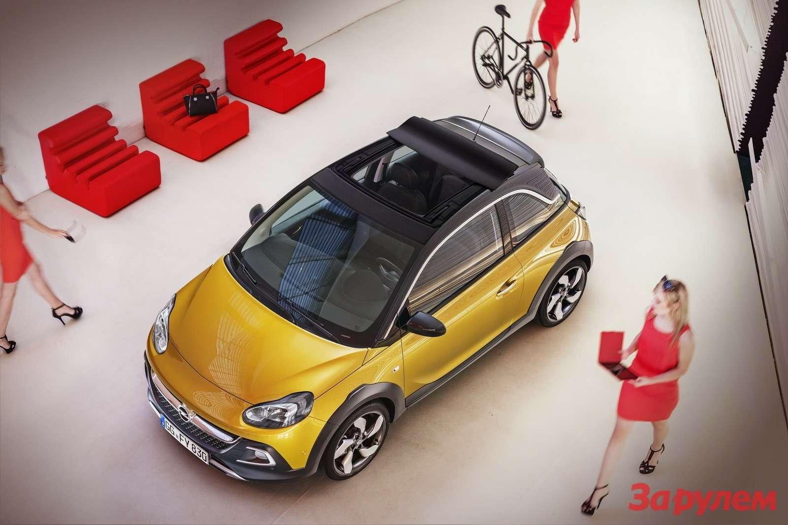 Opel-ADAM-ROCKS-289985(1)