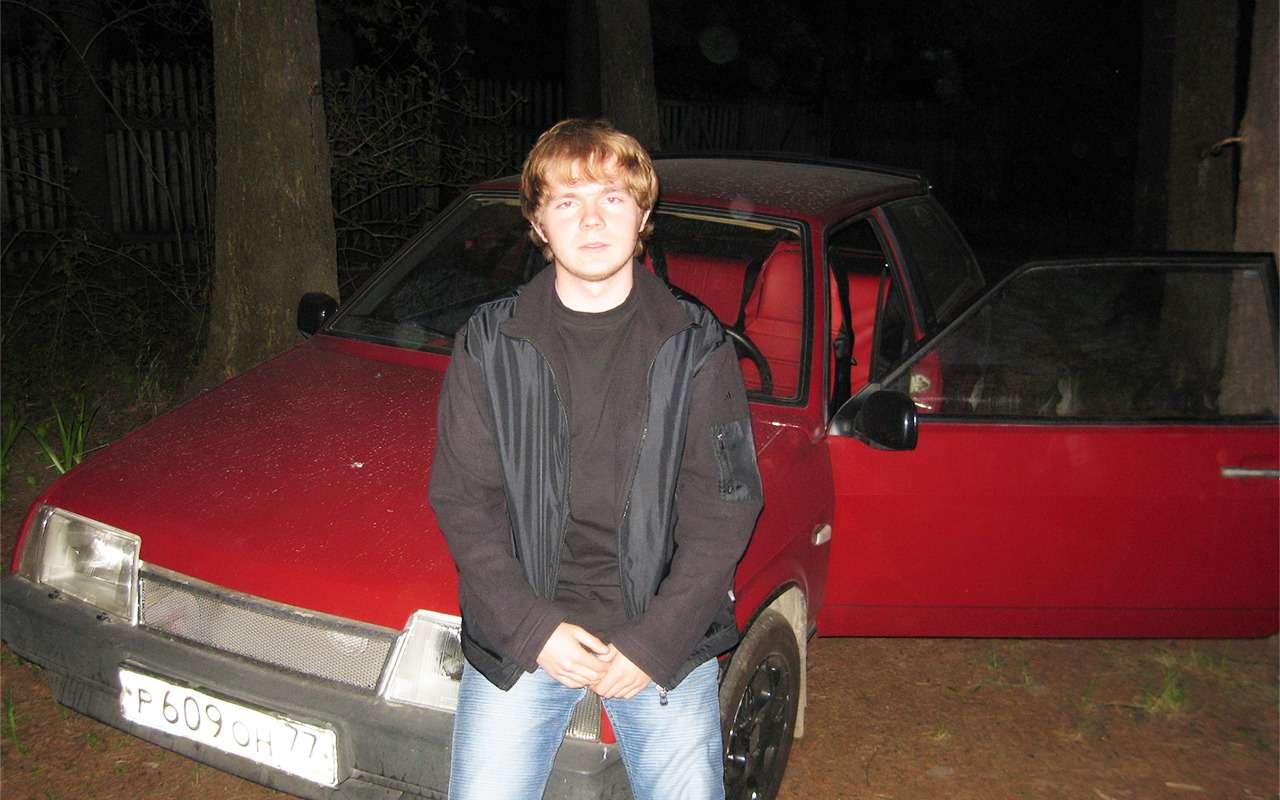 Мойпервый автомобиль: ВАЗ-2108— фото 842817