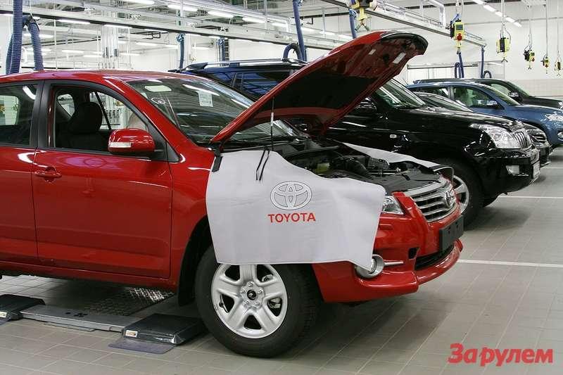 Toyota Zentr Yasenevo