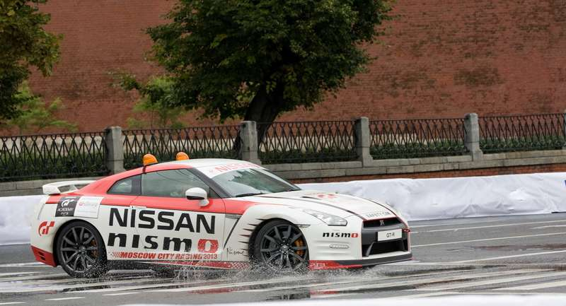 Nissan Nismo no copyright
