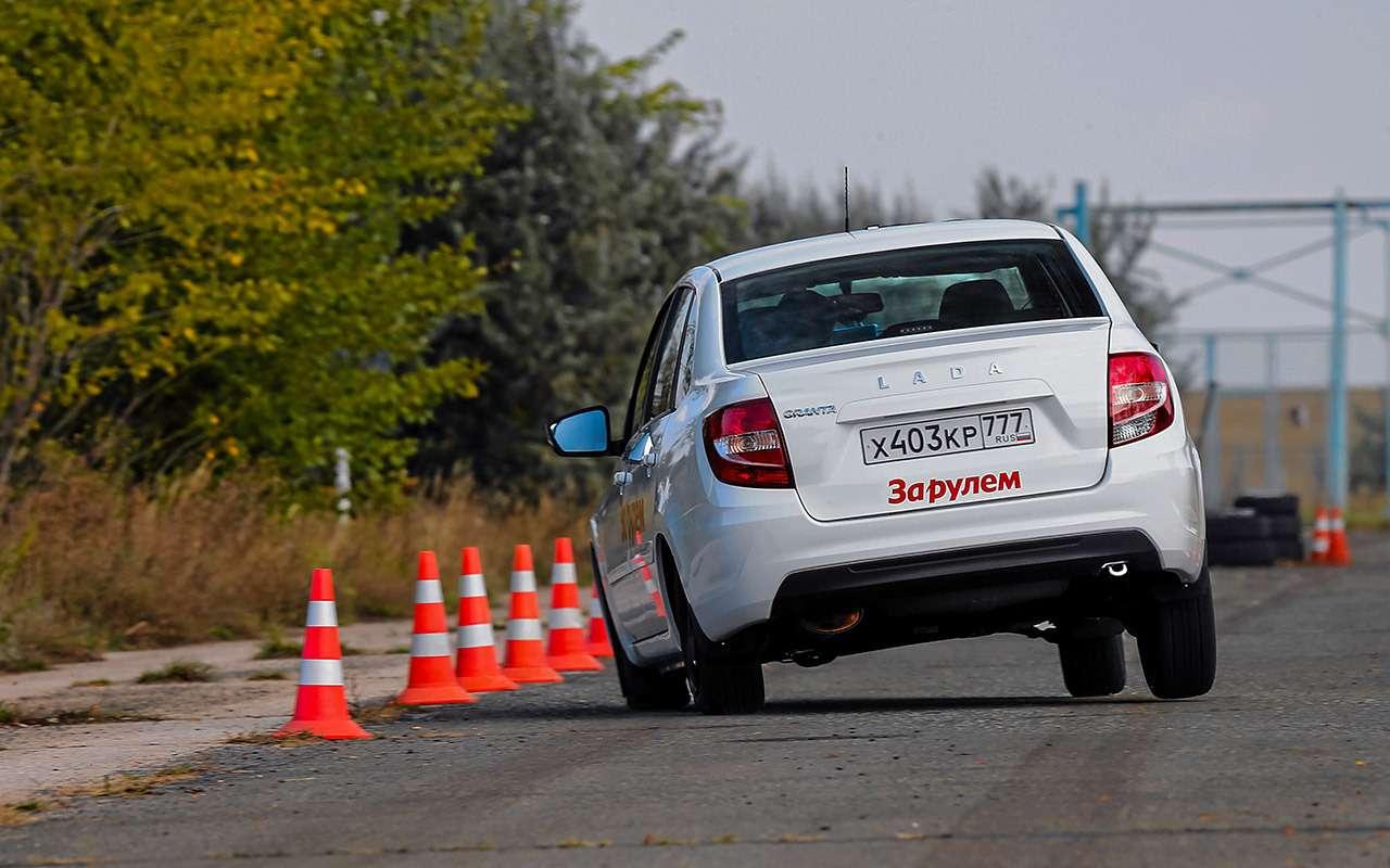 Большой тест 14-дюймовых шин. А«китайцы» не так ужплохи!— фото 960649