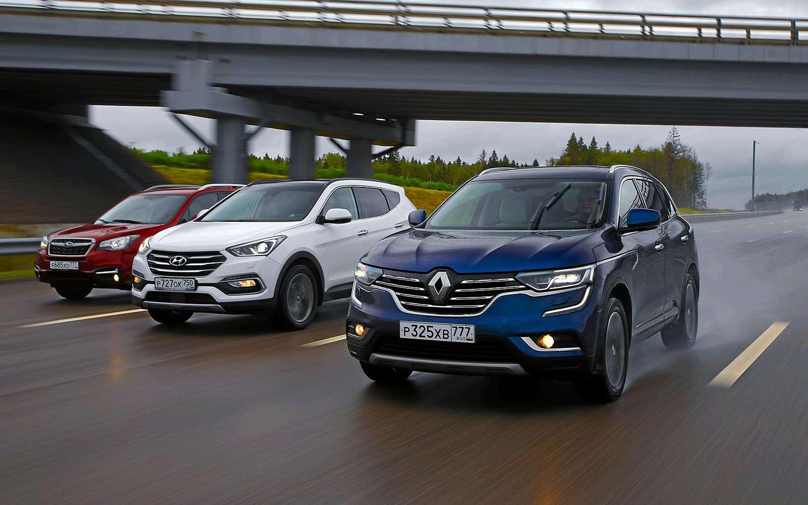 Новый Renault Koleos против конкурентов: буржуа, лесник иленивец— фото 780156