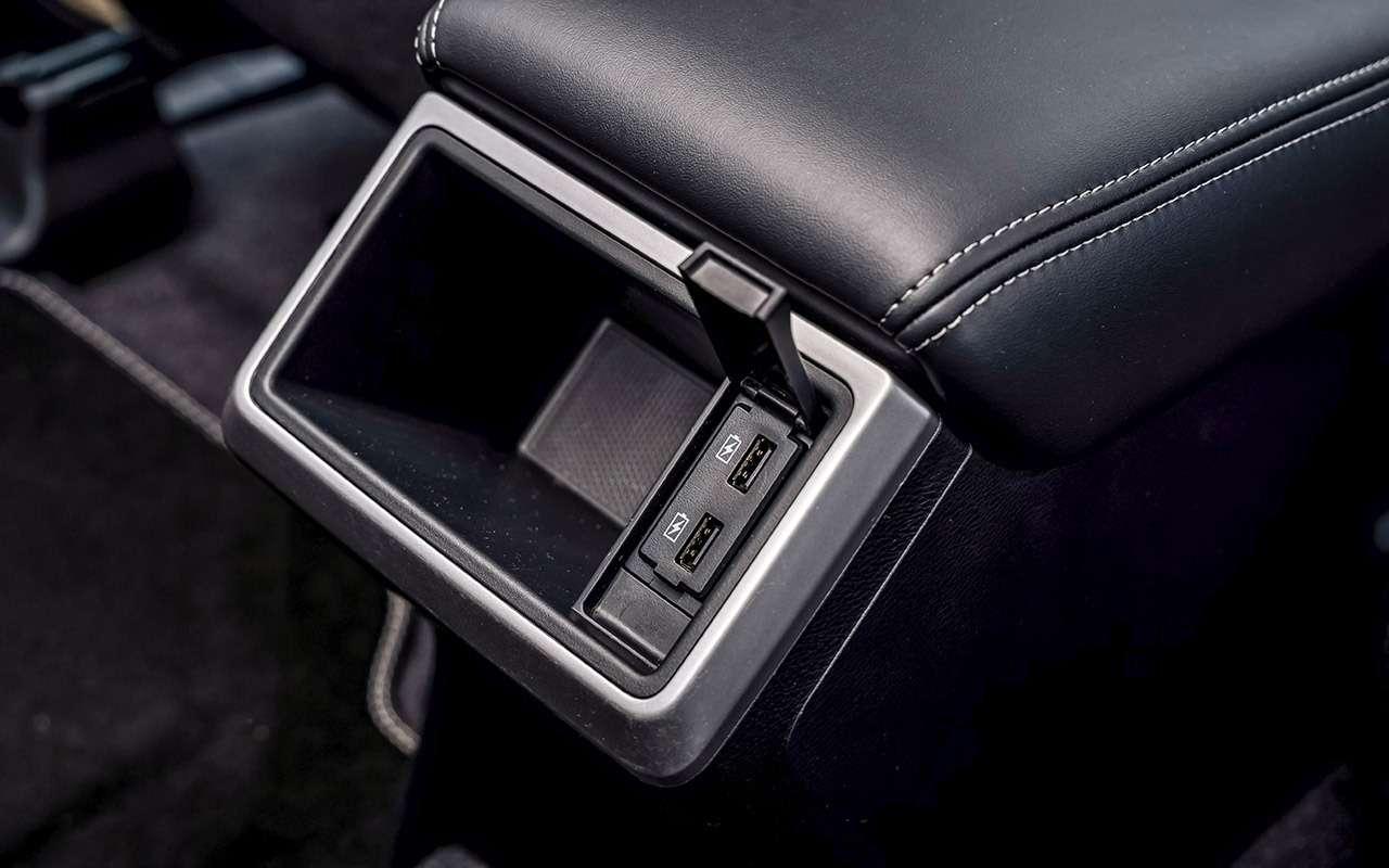 Обновленный Mitsubishi L200: все изменения дляРоссии— фото 975516