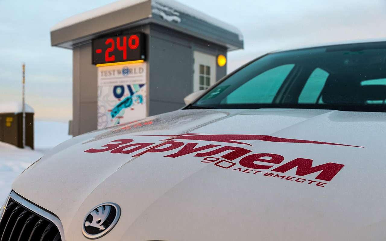 Большой тест зимних шин: выбор «Зарулем»!— фото 995076