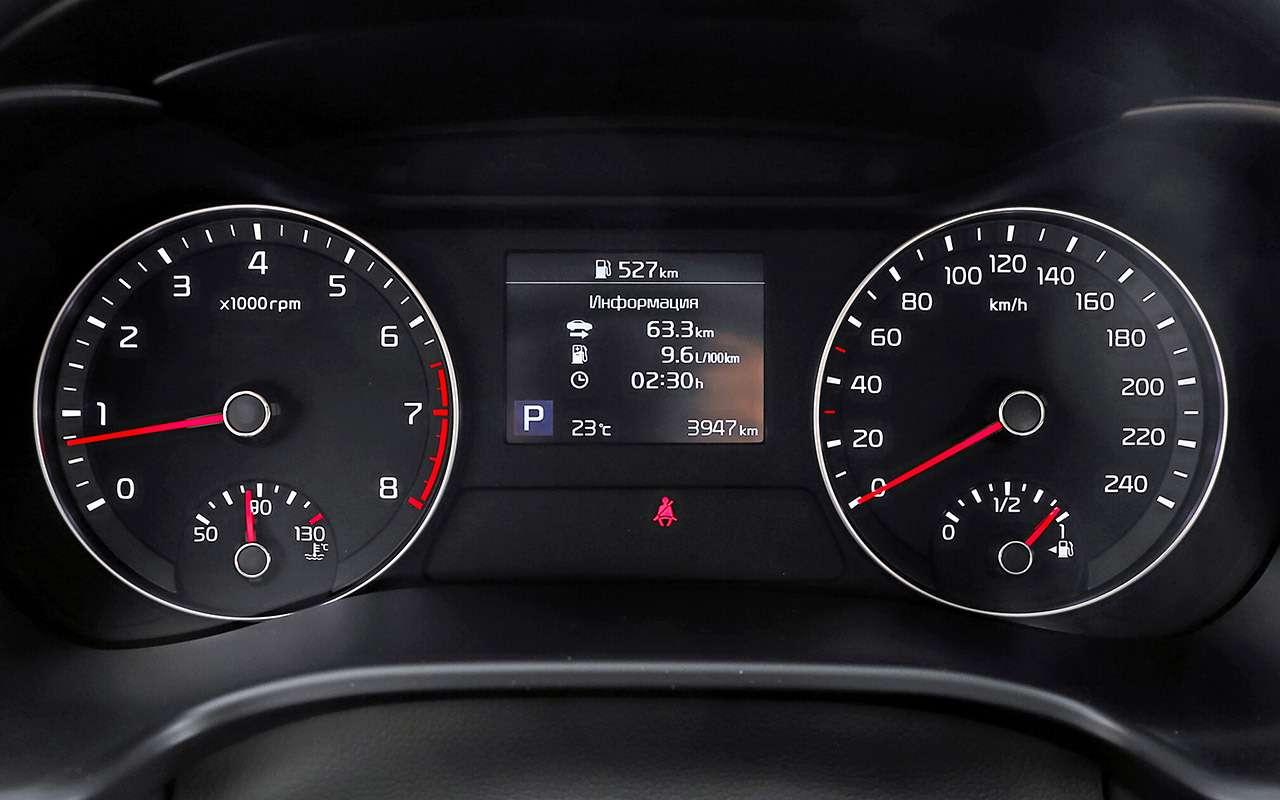 VWJetta, Kia Cerato, Mazda 3— тест-сравнение— фото 1156429