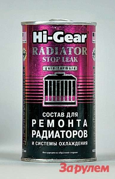 Hi-Gear Stop Leak (Gold Formula)