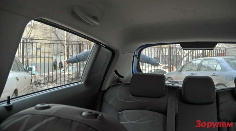 Зазадней стойкой способен спрятаться нетолько пешеход