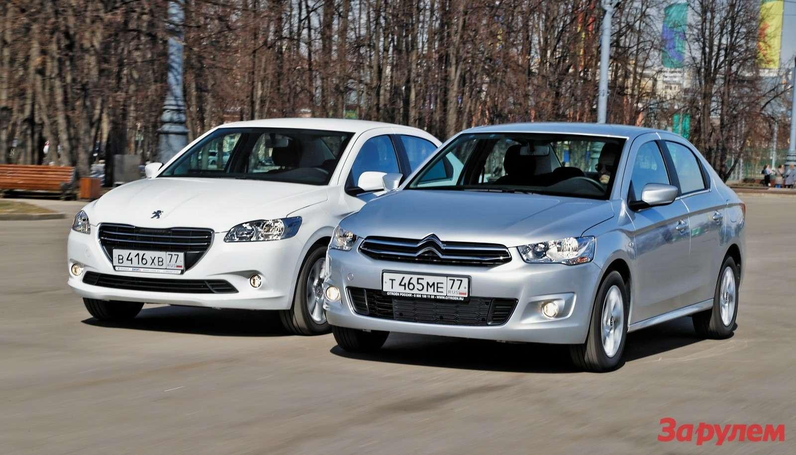 Peugeot 301и Citroen C-Elysee