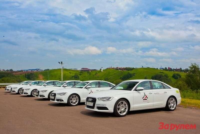 Audi quattro camp 2012_small_(1)