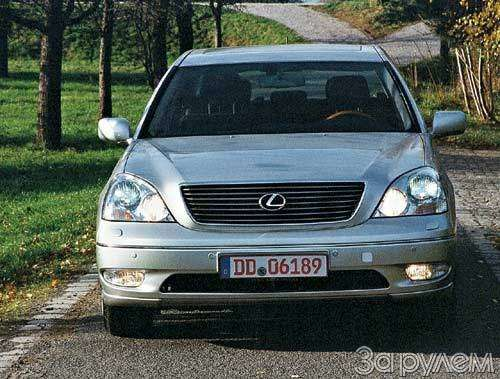 Lexus ls430. Эволюция комфорта— фото 23342