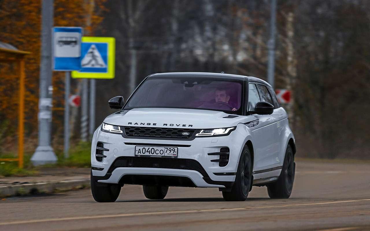 Audi, Mercedes, Range Rover иVolvo: большой тест— фото 1215169