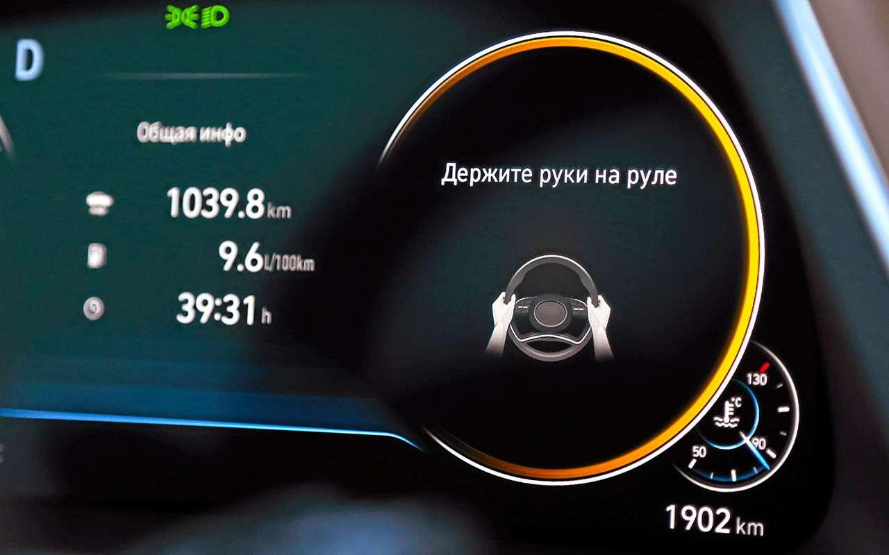 Sonata, Optima, Camry: большой тест бизнес-седанов— фото 1091372