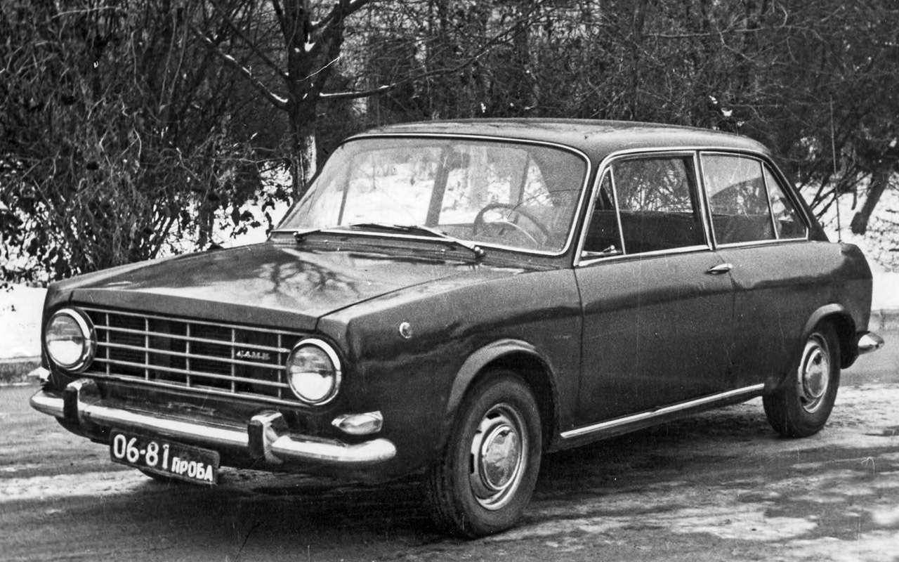 Какрождался советский передний привод— фото 879647