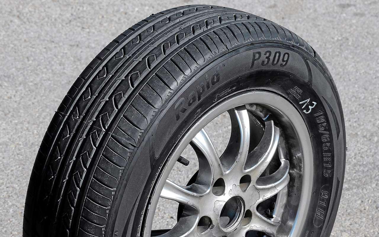 Летние 15-дюймовые шины— большой тест «Зарулем»— фото 1096832