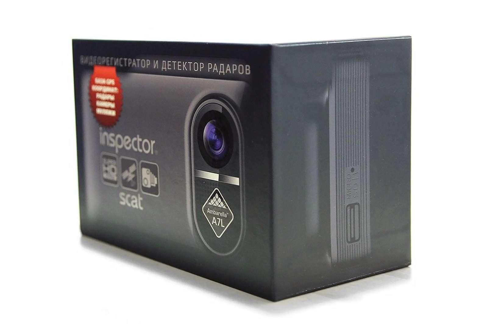 INSPECTOR SCAT— компактное устройство «3-в-1»— фото 675340