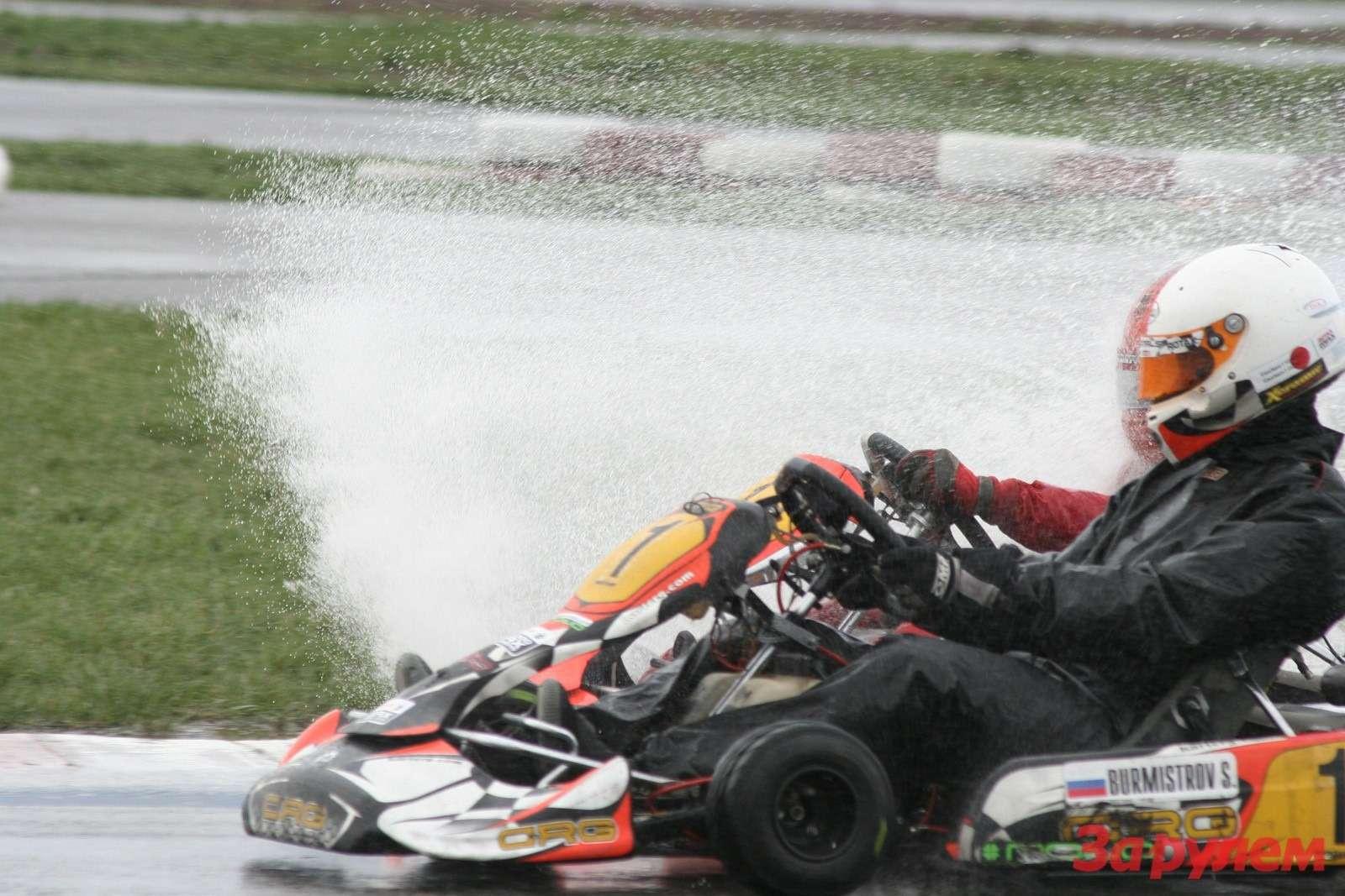 sport 146