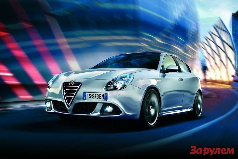 Alfa Romeo Giulietta 2014 модельного года