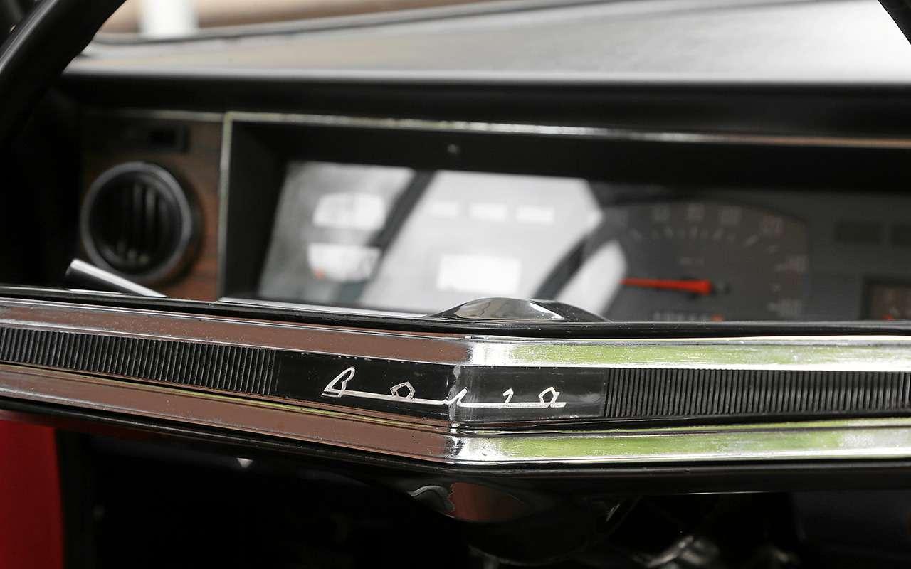 9 фактов оВолге ГАЗ-24, которых выне знали— фото 1261363