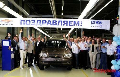 На«Джи-Эм АВТОВАЗ» выпустили полумиллионную  Chevrolet Niva