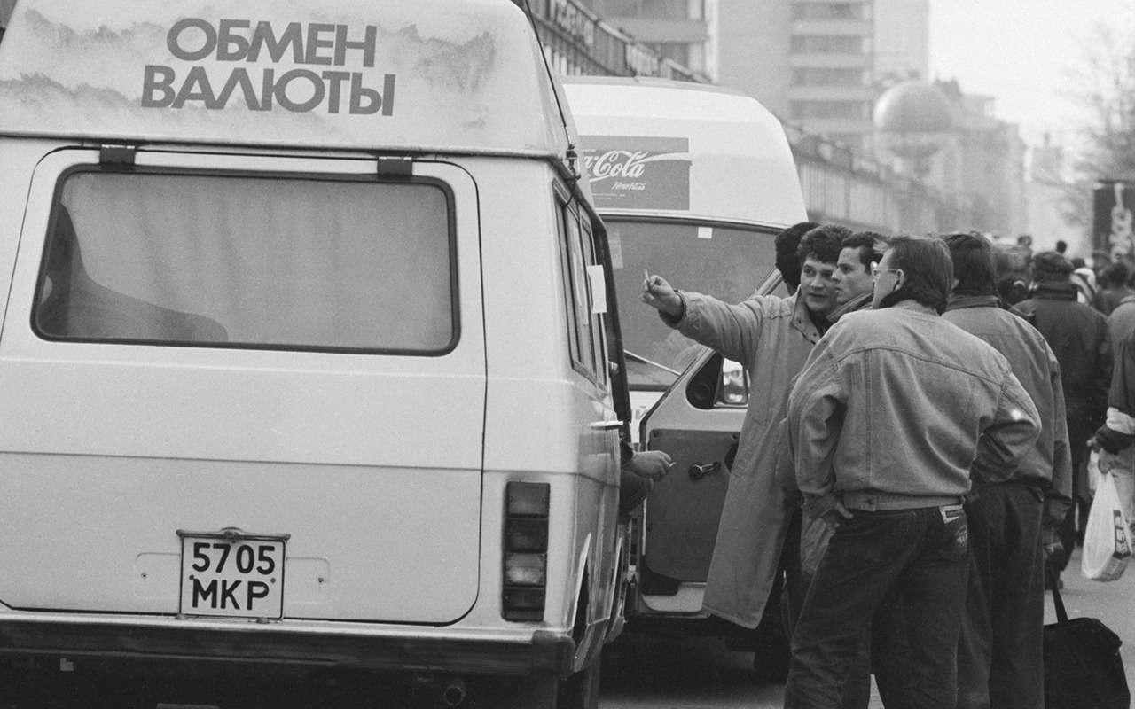25лет назад: бензин 1960 руб., ВАЗ— 47млн— помните такое?— фото 1165295