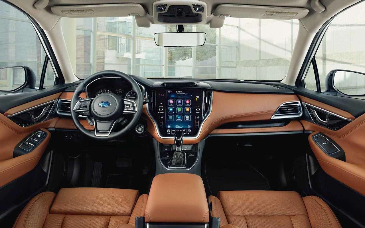 Subaru представила новое поколение Legacy: ждем вРоссии— фото 947324