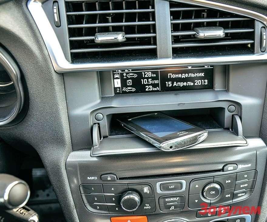 В более доступной комплектации место цветного монитора занимают небольшой дисплей иузкая ниша— есть куда положить телефон.