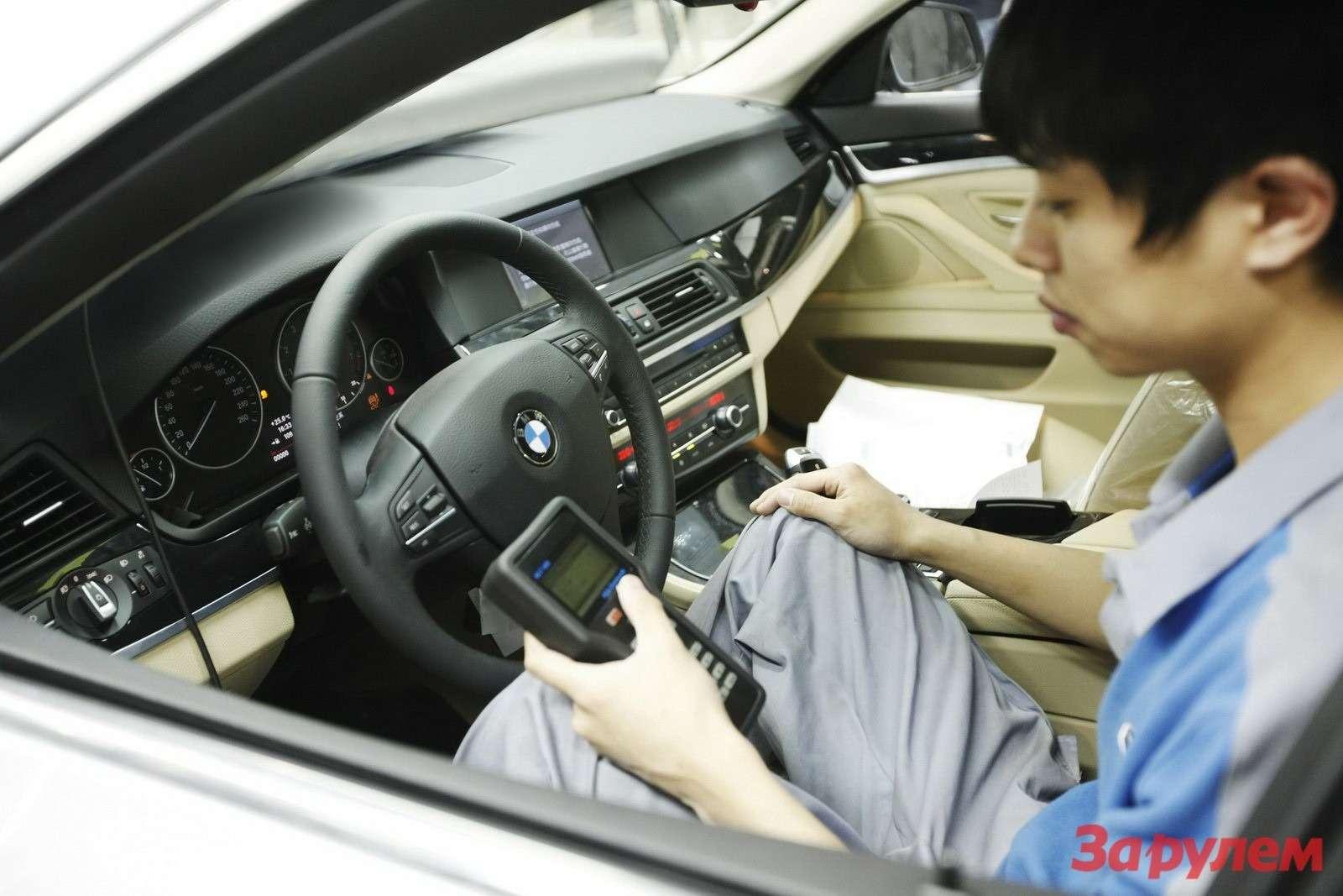2011-BMW-5-Series-LWB11