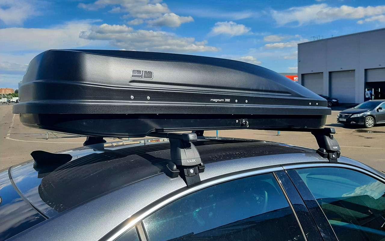 Skoda Octavia 2021в дальнем пробеге: как едет? какой расход?— фото 1275644