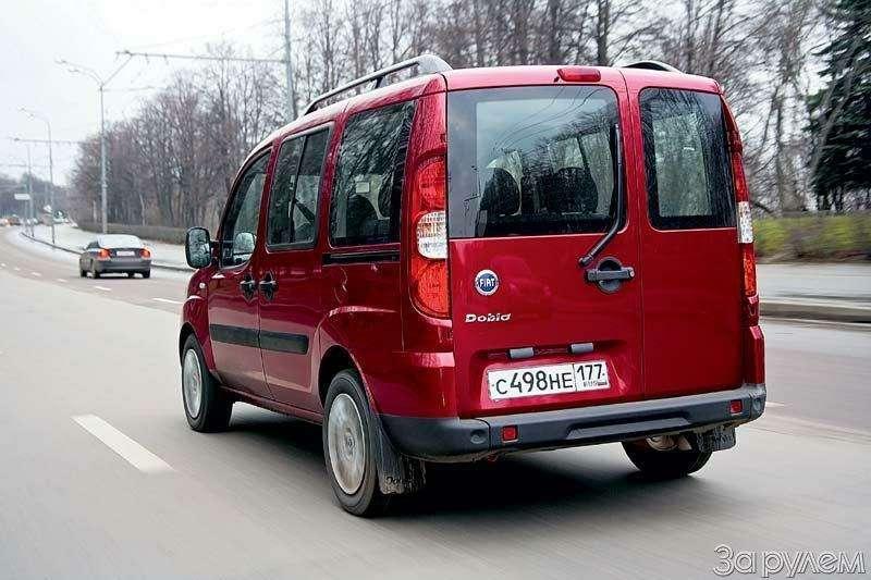 Тест Chevrolet Rezzo, Fiat Doblo, Skoda Roomster. Квадратные метры— фото 70467