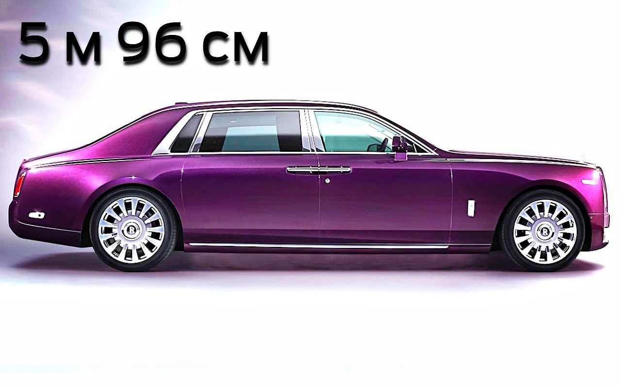 Гулливеры: самые длинные автомобили XXI века— фото 813801