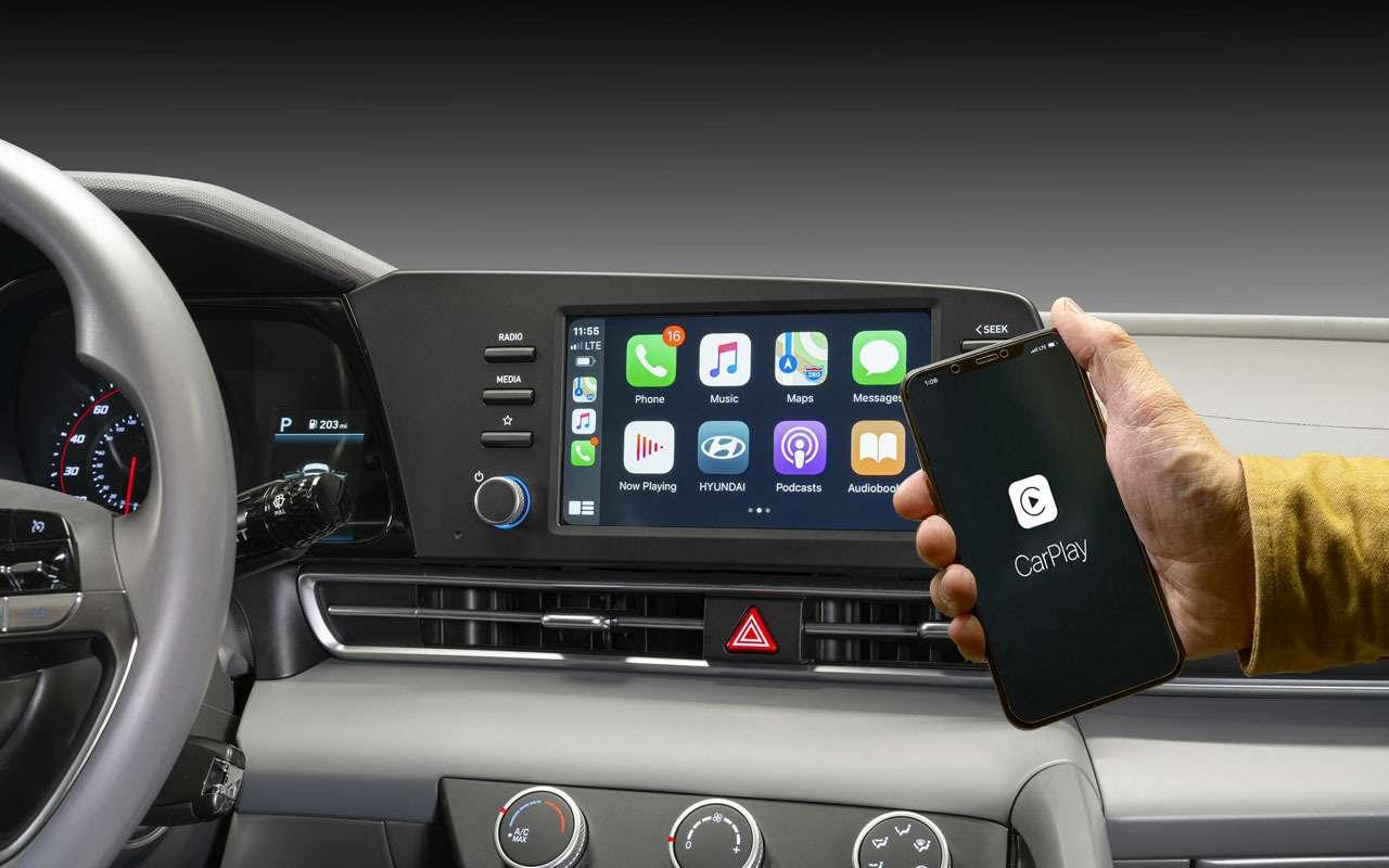 Hyundai Elantra— теперь четырехдверное купе— фото 1095380