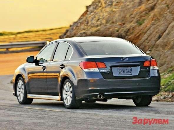 Subaru Legasy