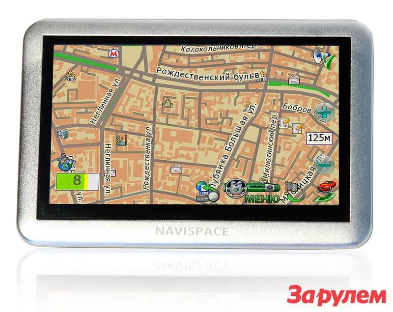 Navispace_NS-2200_2_1