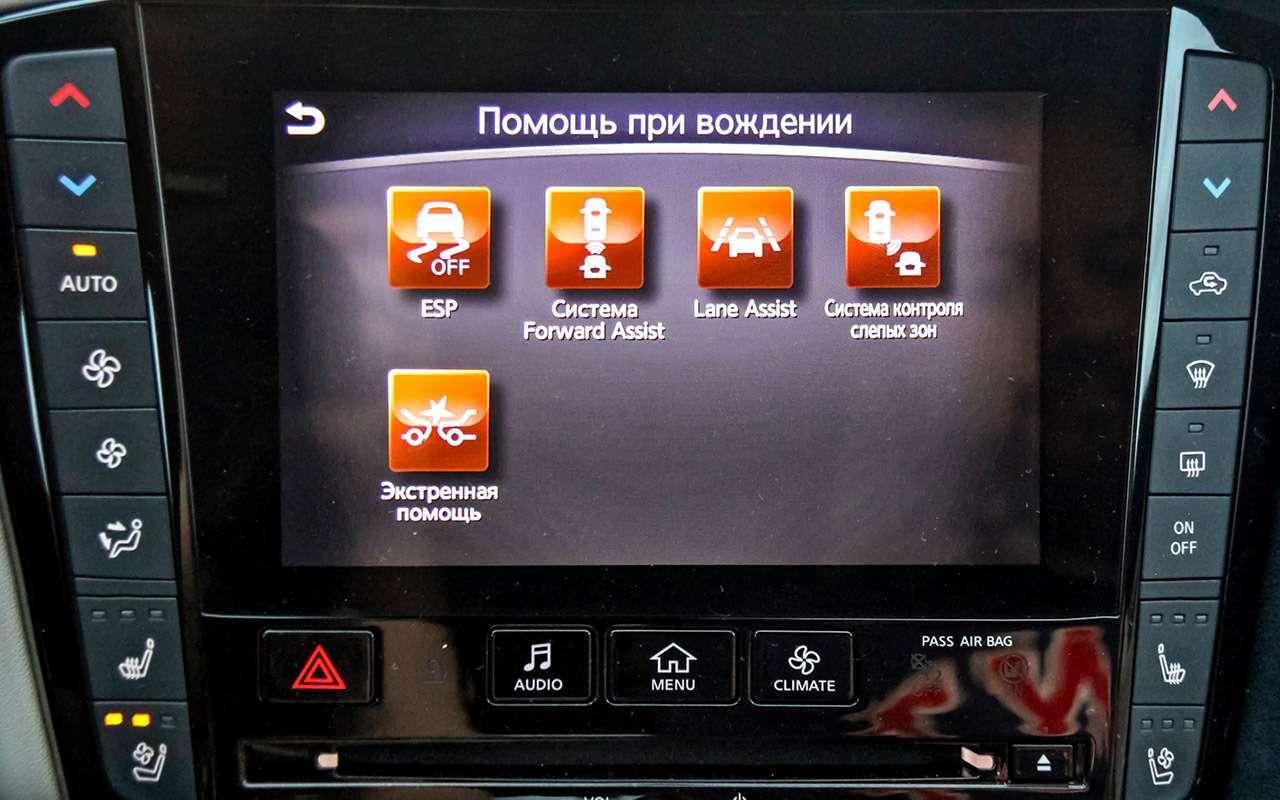 Infiniti QX50— первый российский тест-драйв— фото 908412
