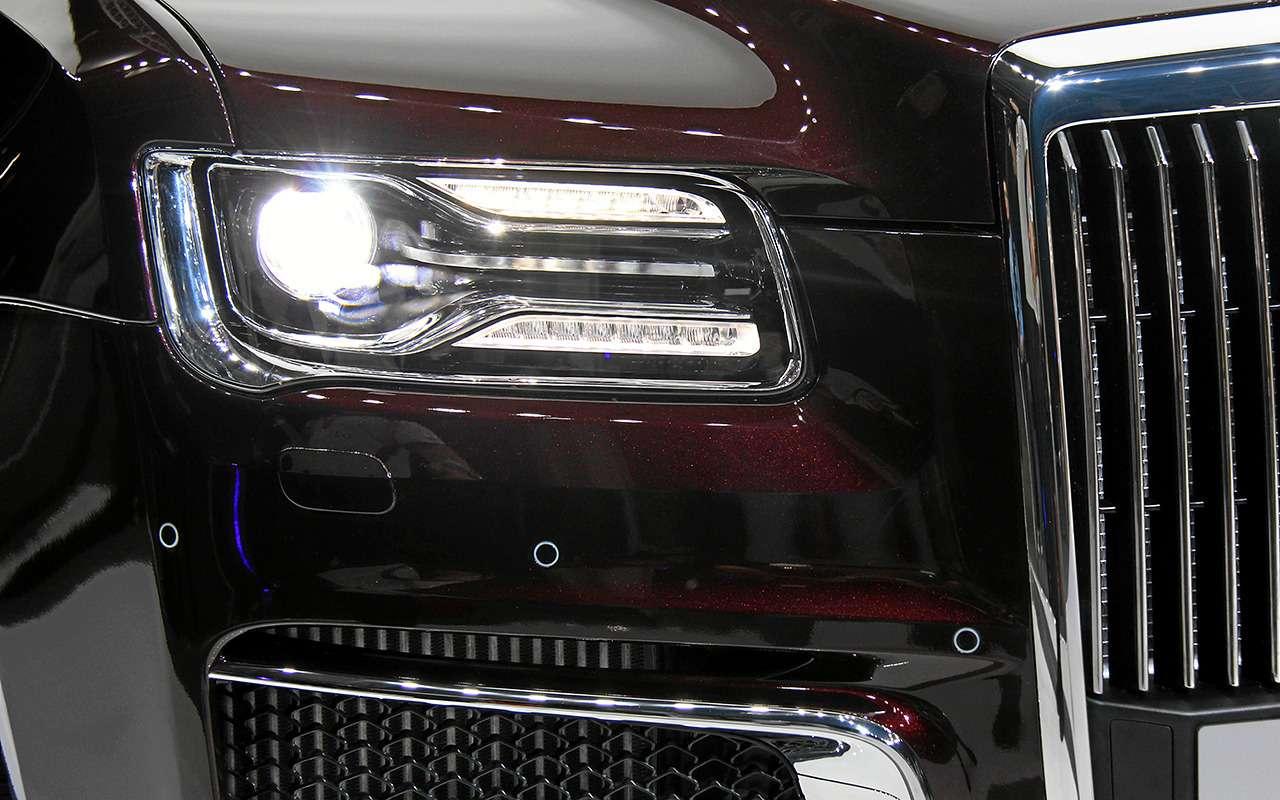 Aurus Senat: заглядываем внутрь самого крутого российского автомобиля— фото 906734