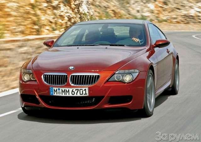 BMWM6. Благородный исильный— фото 56527